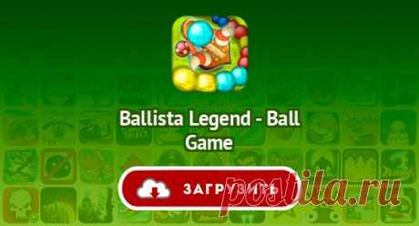 Ballista Legend - Ball Game