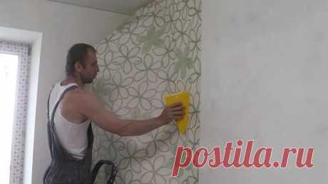 Как правильно отмерить и нарезать обои по высоте стен