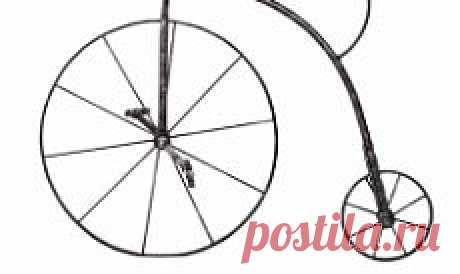 Кто изобрел велосипед, мясорубку, пишущую машинку и умер в нищете? | Биографии