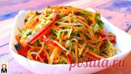 Кабачки По-Корейски (Вкуснятина Нереальная) Морковка По-Корейски Отдыхает Приготовление такой закуски займет у вас 15 минут