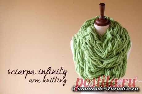Вязание руками объемного шарфа: мастер-класс — DIYIdeas