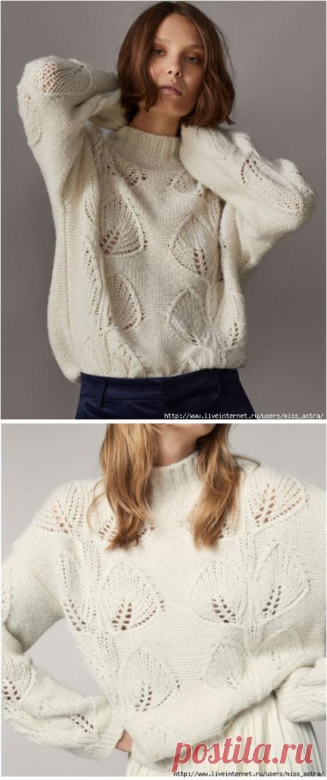 Пуловер с узором из листьев от Massimo Dutti
