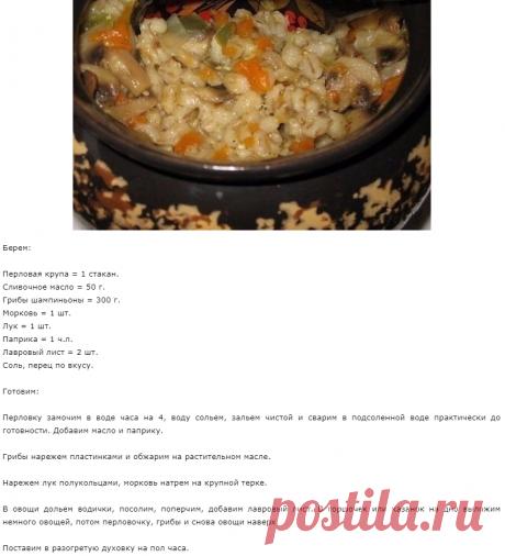 Pearl-barley porridge and not simple