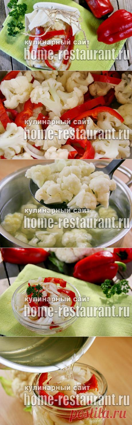 Салат из цветной капусты на зиму с луком и болгарским перцем - Домашний Ресторан