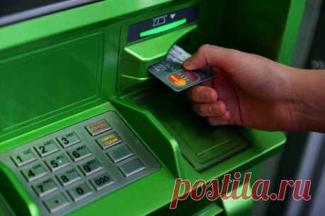 """Как быстро вернуть пенсионную карту, которую """"съел"""" банкомат   Законодатель.su 💼   Яндекс Дзен"""