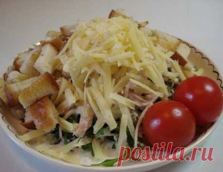 """Салат с курицей """"Сазар"""" – кулинарный рецепт"""