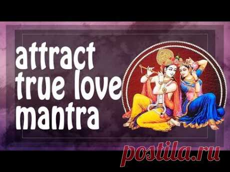 ♥ FIND YOUR TWIN FLAME, YOUR SOULMATE ♥ MANTRA TO ATTRACT YOUR TRUE TWIN SOUL AND TO FIND YOUR BEST LOVER ♥ LET HIM\/HER LISTEN TO THIS MANTRA AND FALL IN LOV...