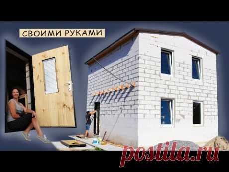 ⚫КАК сделать ЛУЧШУЮ ТЕПЛУЮ ДВЕРЬ Своими Руками. КАК построить ДЕШЕВЫЙ Дом? #14