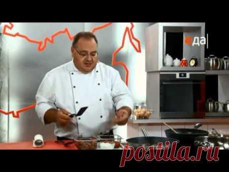 La cocina georgiana - el Jarchó por megrelski - YouTube