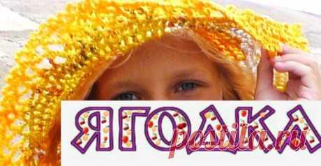 Этой сумке из пакетов 10 лет ! Начала писать о своем увлечении вязания из пакетов. В этот раз - сумочка для девочки. Розовая ! рукоделие, рукоделие,вязание,хобби,творчество,сумки,стиль,вязание крючком,своими руками,вязаная сумка,для девочек