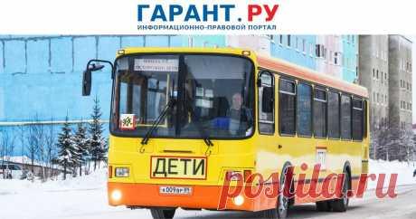 Обеспечение регионов автомобилями скорой помощи и школьными автобусами предлагается включить в нацпроекты Счетная палата РФ опубликовала отчет о проверке расходования бюджетных средств на закупку социально значимых видов транспорта.