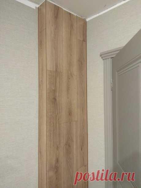 Применяю ламинат на стенах и на потолке!   Ремонтируем дом с нами!   Яндекс Дзен