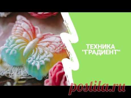 """Марафон """"Мыловарение из основы"""" выпуск 9 / техника """"Градиент""""/ Радужное мыло"""