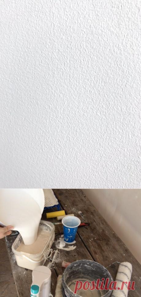 При покраске стен добавляю шпаклевку в краску, рассказываю для чего я это делаю | угол зрения | Яндекс Дзен