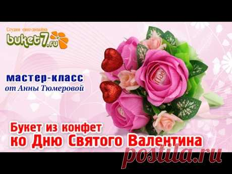 Bouquet from candies by St. Valentine's Day Anna Tyumerova