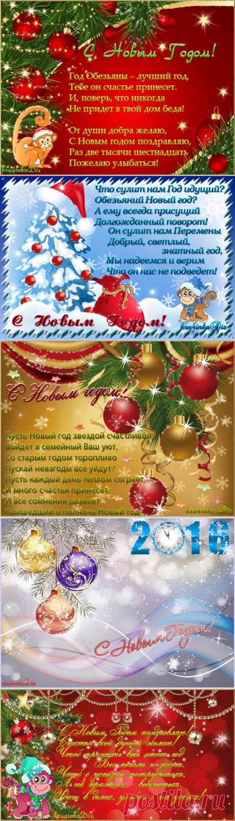 Открытки новогодние. Анимация