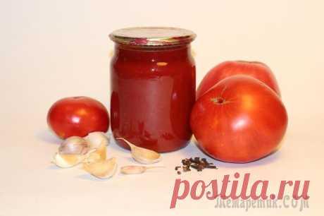 Томатный соус. Рецепт быстрого приготовления =помидоры- 5 кг, сахар- 300г., соль- 50г, гвоздика 5-7 шт, чеснок -3 зубчика, корица молотая - ¼ ч. ложки, уксус 9%- 15 мл (1 ст. ложка) =При желании можно добавить острый перец чилли, душистый перец горошек, лавровый лист.