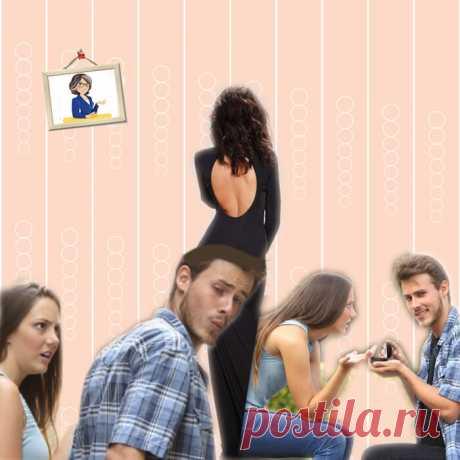Уйдет ли муж к любовнице. Размышления на тему | Бихеппи | Яндекс Дзен