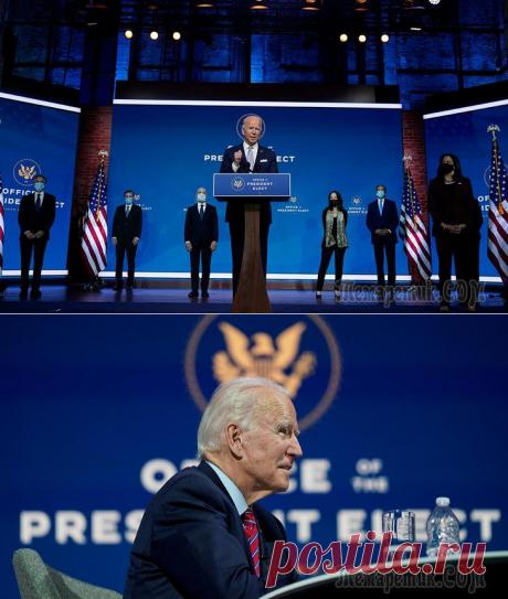 27.11.20-США сильнее с союзниками: Байден раскрыл планы на президентство