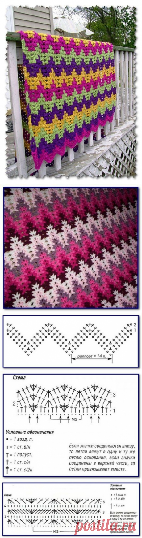 Pattern a zigzag a hook for a plaid