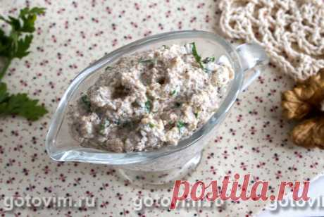 Ореховый соус к мясу, овощам и рыбе