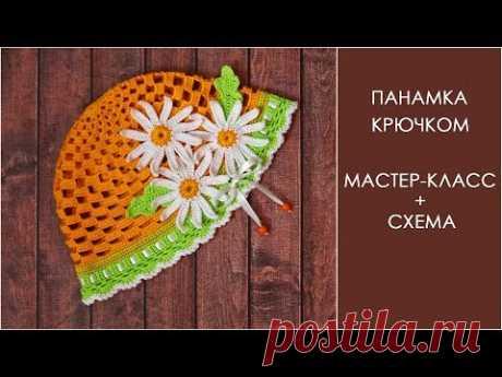 Летняя шапочка крючком | Панамка для девочки крючком