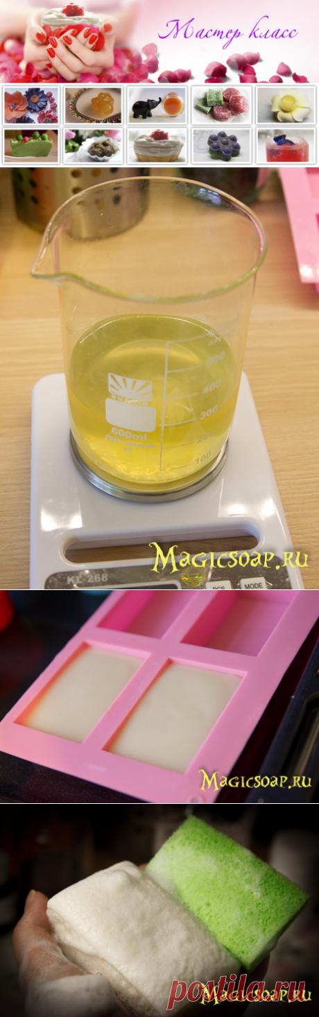 La limpieza grande primaveral: ¡el jabón de lavar del cero! (La receta y la clase maestra) »el Blog el jabón Mágico y otros placeres