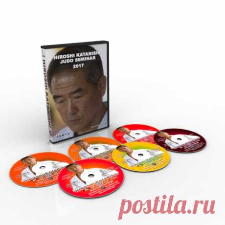 Judo seminar. Hiroshi Katanishi 8 dan.