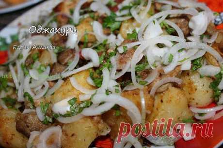 """Оджахури - очень вкусное грузинское блюдо   Оджахури - очень вкусноегрузинское блюдо. Переводится как """"семейное"""", т.е. блюдо, предназначенное для всей семьи. Времени приготовления потребует совсем не много, а результат вас порадует, поверьте…"""