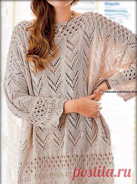 Бежевый пуловер оверсайз спицами.