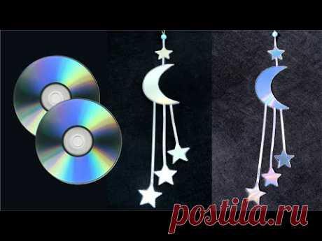 Поделки из CD дисков. Идея декора для дома своими руками. Луна и звезды из старых дисков DIY