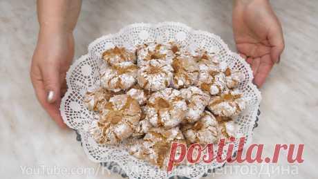 """Миндальное печенье """"Амаретти""""! Знаменитое итальянское печенье! Рецепт печенья из миндальной муки!   Дина, Коллекция Рецептов   Яндекс Дзен"""