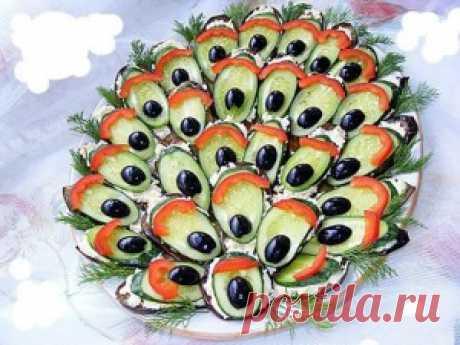 Яркая закуска из баклажанов «Павлиний хвост»   Закуски и бутерброды   La-Minute - Вкусные рецепты с фото и пошаговым приготовлением !