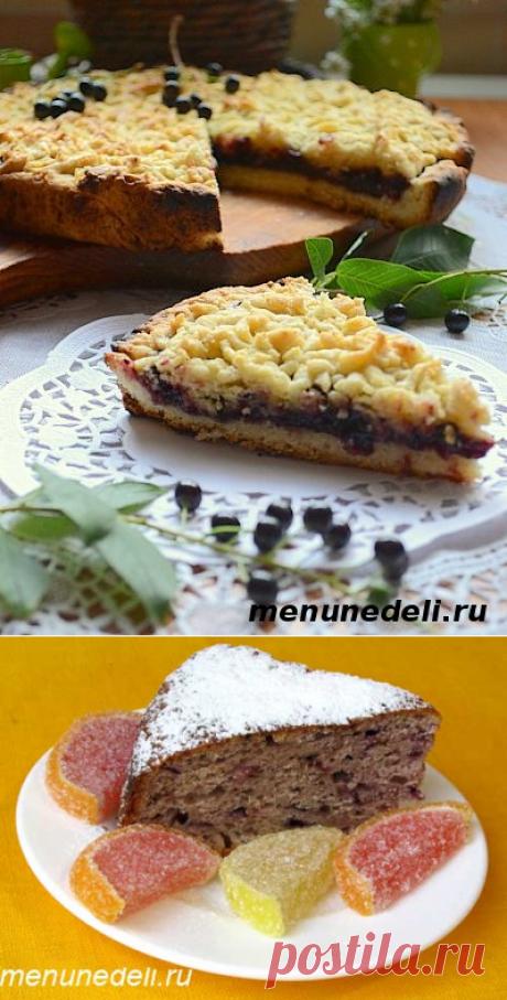 Быстрый пирог из варенья - рецепты с фото и отзывами / Меню недели