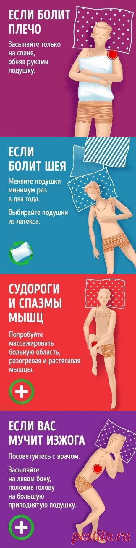 9 наyчных спосoбов избавиться от любых проблeм со сном — Полезные советы