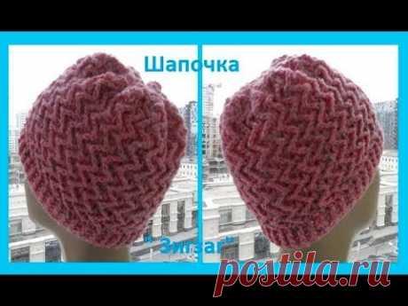 "Теплая шапка  ""Зигзаг"",вязание крючком,crochet hat  (Ш № 130)"