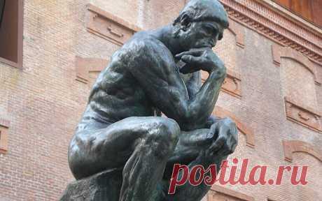 Критические технологии мышления и обучения Главной целью использования критических технологий мышления является обучение человека самостоятельному и осмысленному использованию: во-первых, учебных