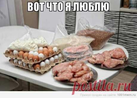 El principio albuminado de la alimentación