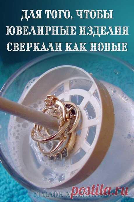 Вам понадобятся: — 1 столовая ложка соли. — 1 столовая ложка соды. — 1 столовая ложку средства для мытья посуды...