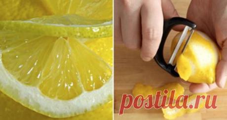 Теперь я всегда покупаю на 1 лимон больше! Этим трюком поделился повар итальянского ресторана!