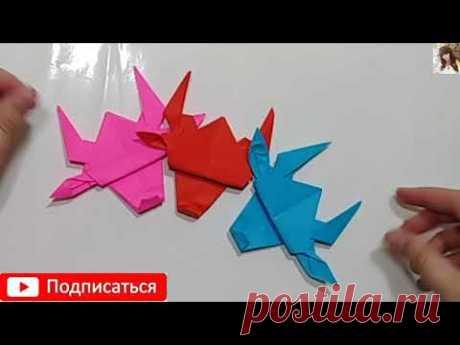 Оригами БЫК ЗАКЛАДКА для КНИГИ из бумаги || Origami Bookmark Bull || diy