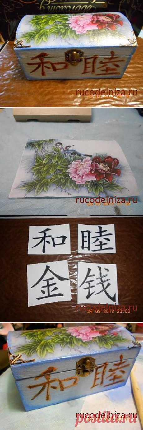 Сайт Рукодельница - социальная сеть для рукодельниц - Alyocha » дневник » Шкатулочка в китайском стиле