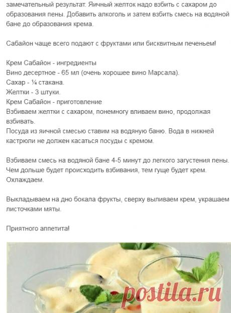 (13) Мой Мир@Mail.Ru