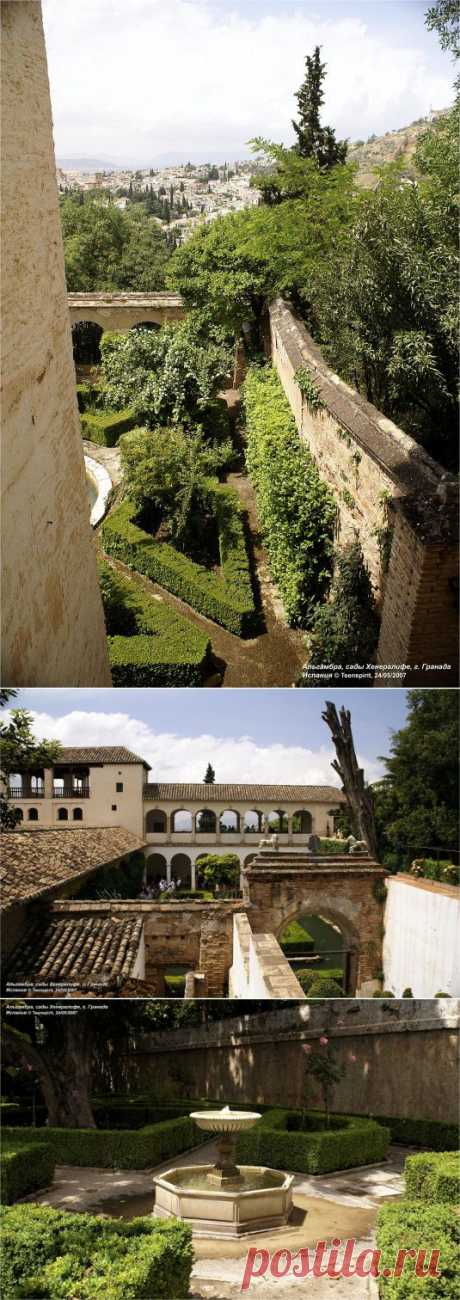Испания, г. Гранада: Альгамбра / Сады Хенералифе | VeniVidi.ru
