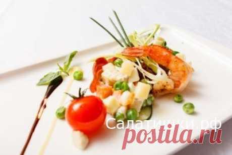 2 ПРАЗДНИЧНЫХ САЛАТА С КРЕВЕТКАМИ » Рецепты вкусных салатов