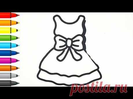 Как нарисовать платье - Рисование, раскраска