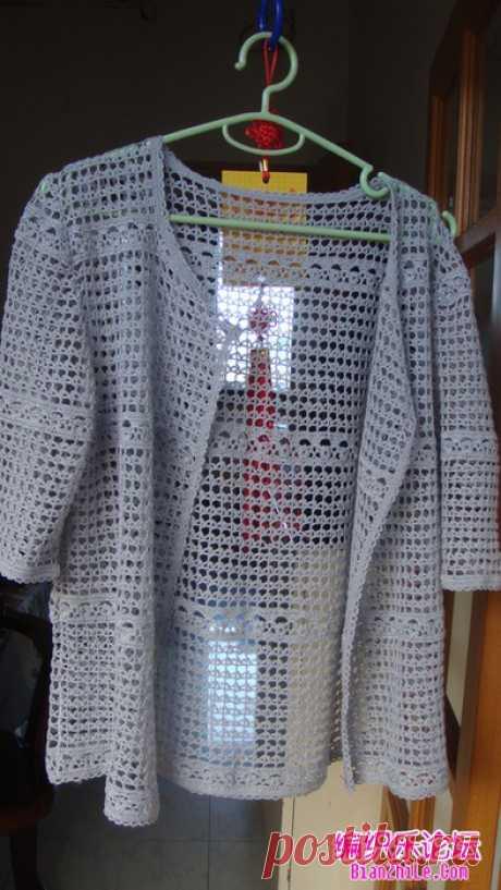Openwork cardigan with short sleeves