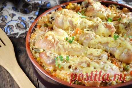 Куриные ножки с рисом и овощами