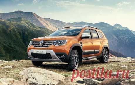 Кроссовер Renault Duster 2 поколения: цена, комплектации, характеристики