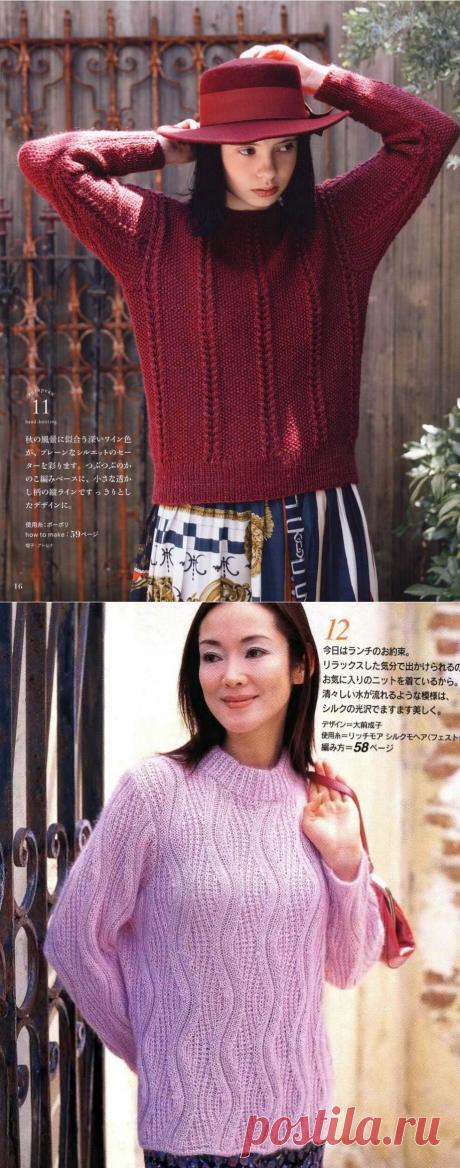 Вязаные фактурные узоры для джемперов набирают популярность с каждым годом. | Asha. Вязание и дизайн.🌶 | Яндекс Дзен